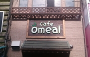 cafe omeal(カフェ オミール)外観 看板