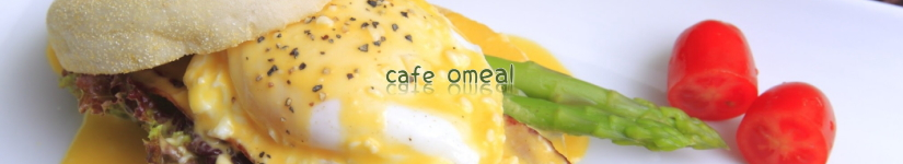 cafe omeal(カフェ オミール)INFO photo